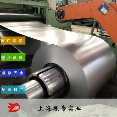 【零售+批发】B340LA冷轧板卷 定尺加工 配送到厂 上海宝钢