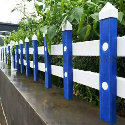 园艺护栏草坪围栏花坛护栏