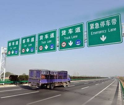 昌江黎族自治县标志牌定做 厂家直销 欢迎致电
