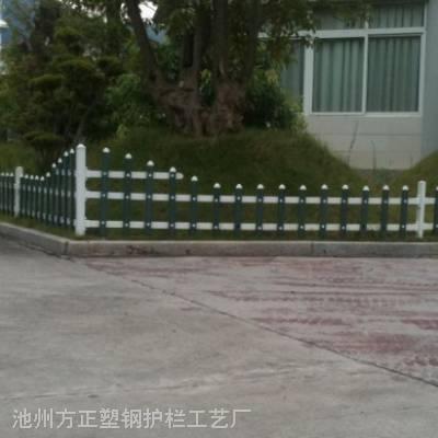安阳市pvc护栏'绿化围栏厂家供货