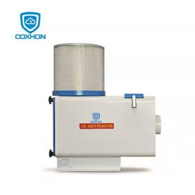 CNC机床油雾收集器 数控车床油雾净化器 750W机械式油雾过滤器