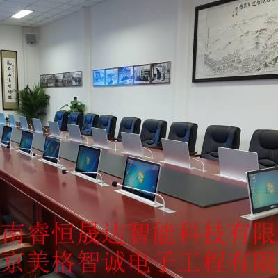 厂家供应湘潭市超薄显示器升降器,湖南高清无纸化一体液晶屏升降器
