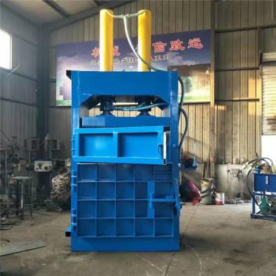直销矿泉水瓶回收打包机 工厂废料液压打包机 服装下脚料打包压缩机