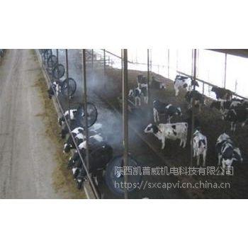 西安垃圾站喷雾除臭 凯普威养殖场喷雾除臭厂家