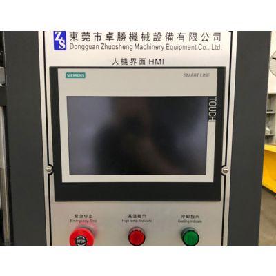 平板硫化机-抽真空50吨平板硫化机-卓胜生产(优质商家)
