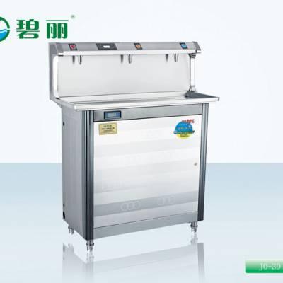 惠州工厂开水机-工厂开水机一台多少钱-碧丽饮水机(优质商家)