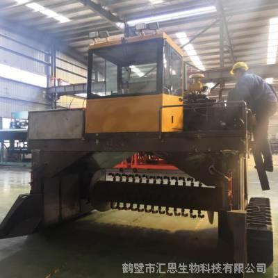 有机肥生产线设备配置价格,翻堆机型号参数定制厂家