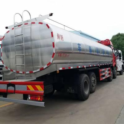 东风多利卡奶罐车性价比高-鲜奶运输车厂家报价-奶罐车性价比高