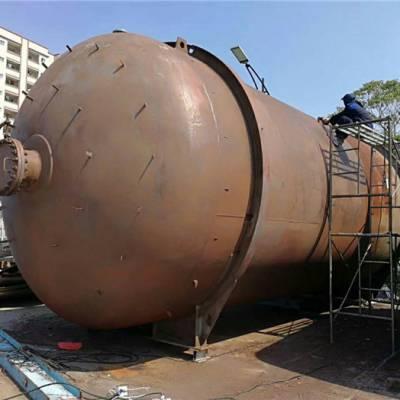 油库清洗油罐公司-正合环保(在线咨询)-湖南清洗油罐公司