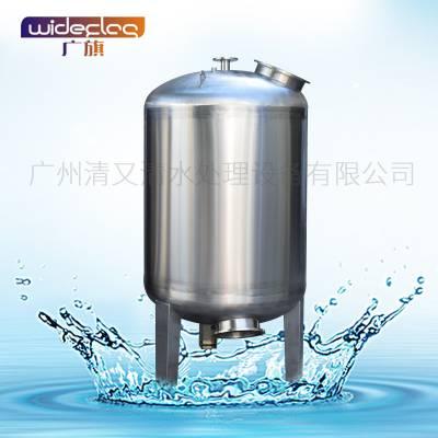 厂家直销水库水循环使用处理过滤罐 除水质发黄澄清水质过滤器 广旗牌