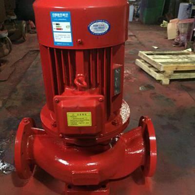 水泵厂家XBD4.0/5G-65L 优质不堵塞消防泵 喷淋泵