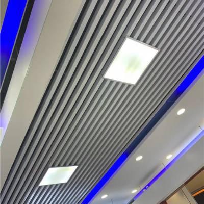 吊顶装饰u形木纹铝方通|u槽仿木纹色铝格栅天花