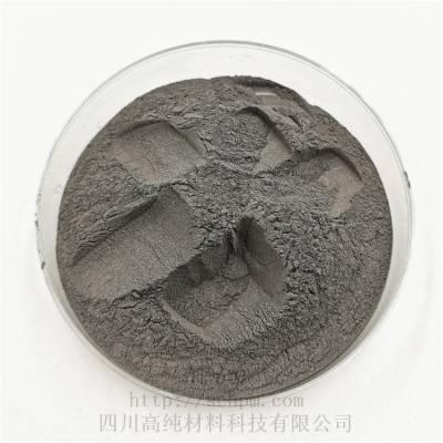 优质4.6N金属铋粉BismuthPowder
