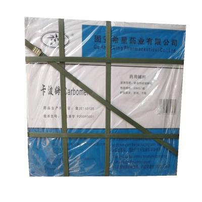 厂家直销现货供应医药级药用级日化级卡波姆940各型号,资质齐全全国包邮