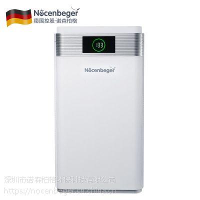 德国诺森柏格家用空气净化器除甲醛 除甲醛空气净化器除烟除尘G6plus