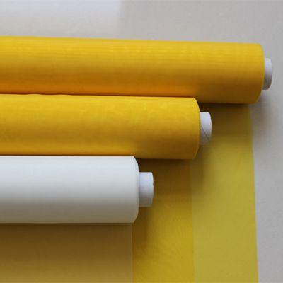 特惠大量现货 涤纶网 涤纶丝网 涤纶筛网