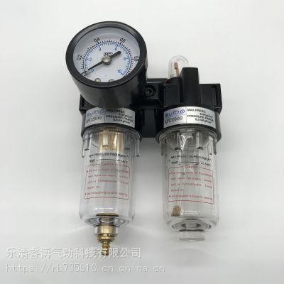 亚德客型老款AFC2000铜针油水分离器二联件过滤调压阀气源处理器