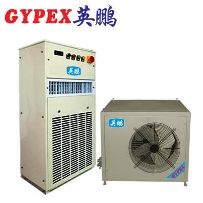 高温空调,太原高温空调,阳泉高温空调