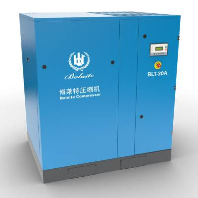 河北口碑好螺杆空压机欢迎来电 承诺守信 上海博莱特贸易供应