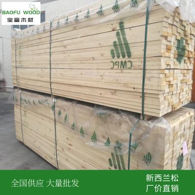宝富木业批发供应CMPC智利辐射松 进口辐射松 优质新西兰松木板材