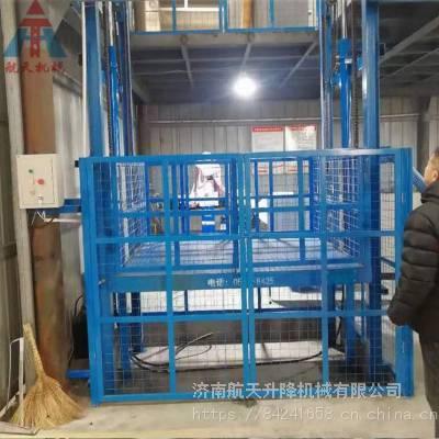航天非标定制SJD系列 导轨液压升降货梯 5吨仓库升降机 楼层垂直升降平台 操作简单