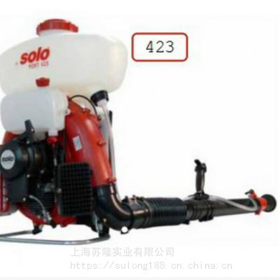 德国品牌索逻solo423喷雾器喷粉机 背负式汽油打药机农用喷药