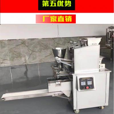 浙江省 手工饺子机 包饺子机器 饺子机械