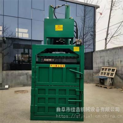 大料箱岩棉压包机 佳鑫吨包立式打包机 挤块机品牌