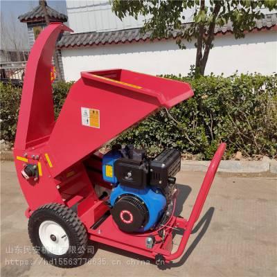 民安 汽油电动粉碎机 果树枝条打碎机 柴油电启动桃树枝破碎机
