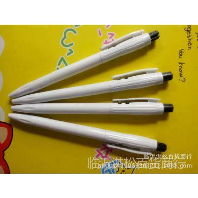 批发销售小学生用品办公用品塑料圆珠笔 油笔 节日赠品 地摊热卖