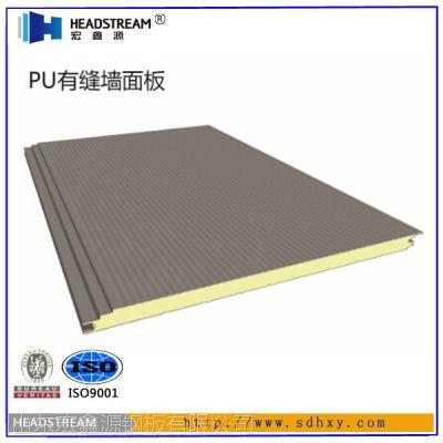 聚氨酯复合板批发市场