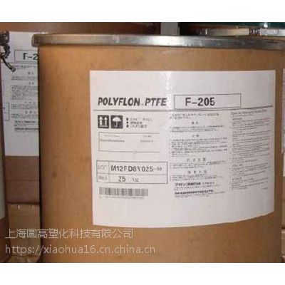 直销 PTFE LDW-40 日本大金 色母粒
