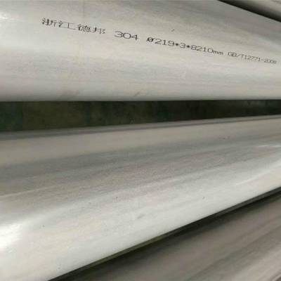 304不锈钢管,304不锈钢无缝钢管