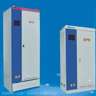 英威斯特EPS消防应急电源5KW应急照明