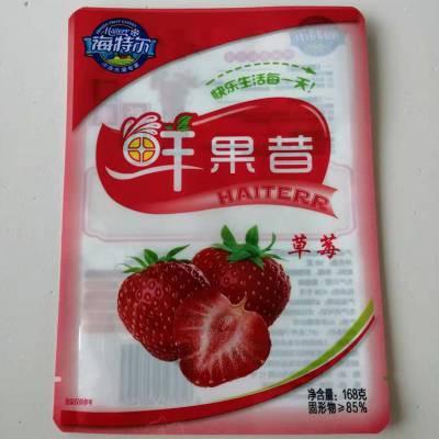 草莓塑料保鲜袋低温复合塑料包装袋