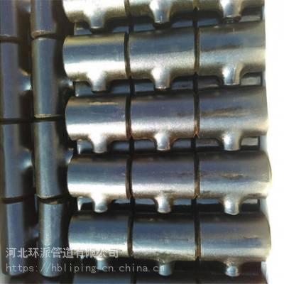锻制三通_不锈钢等径三通_非标三通专业生产