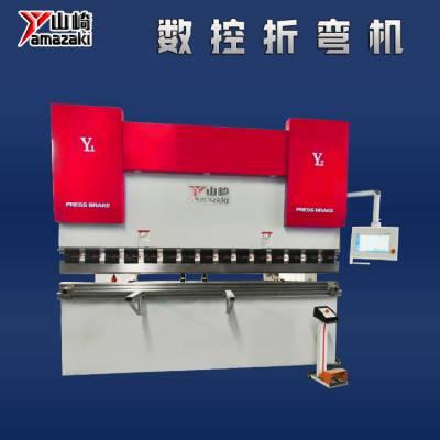 供应WC67K-160/3200伺服数控型折弯机