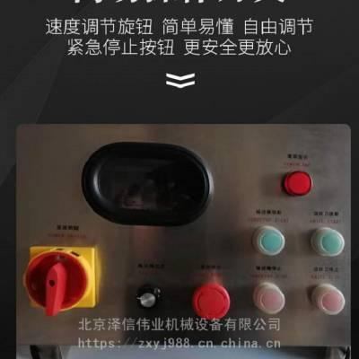 ZX-402S培根切片机 生香肠切片机 工厂直销