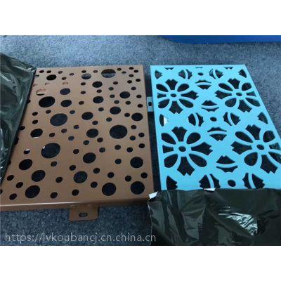 佛山5mm雕刻铝单板,雕刻铝单板厂家