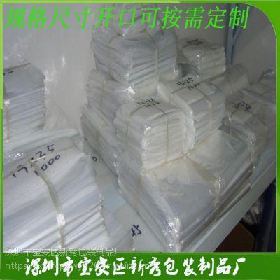 新秀厂家直销pof热收缩膜规格可订做食品环保包装热收缩袋全新料交联膜
