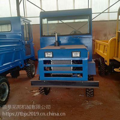拓邦生产拖拉机厂家 四不像装载机 液压自卸料 工程矿井山地用