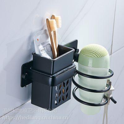 和地狼吹风机架子壁挂架浴室置物架卫生间收纳厕所风筒架铝温州
