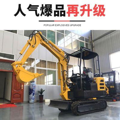 大臂侧摆18挖掘机 微型小挖机 1.8吨液压挖掘机厂家直销