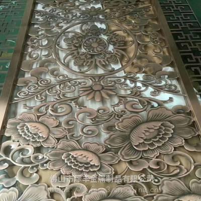 无锡不锈钢金属屏风厂家直销玫瑰金花格
