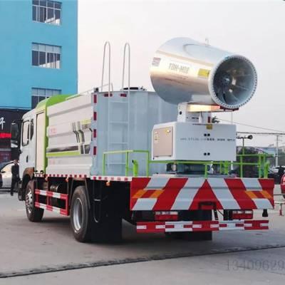 液压喷雾机的功能介绍 多功能抑尘车哪里买 雾炮车价格