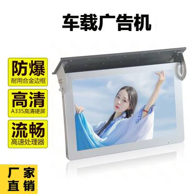 深圳sepinebus2105公交车广告机