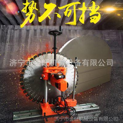 金旺800型大功率墙面切墙机 厂家直销电动钢筋混凝土切割机