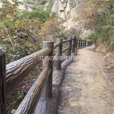 上饶混凝土仿木栏杆定制厂家 萍乡河堤水泥仿树皮护栏批发