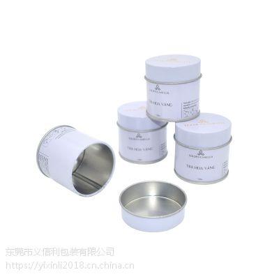 义信利y50圆形小罐茶迷你茶叶罐 定制单个装小青柑罐子 精美马口铁罐生产厂家
