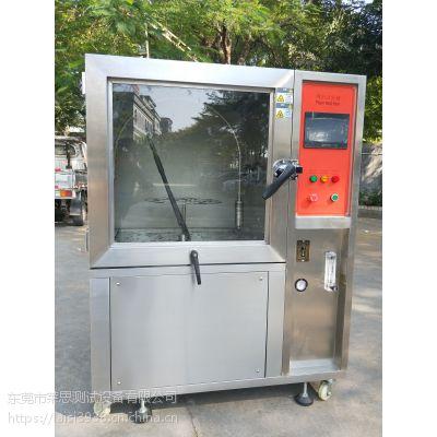 淋雨试验箱厂家LS-UP-1000
